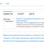 hi-ru-browser-redirect